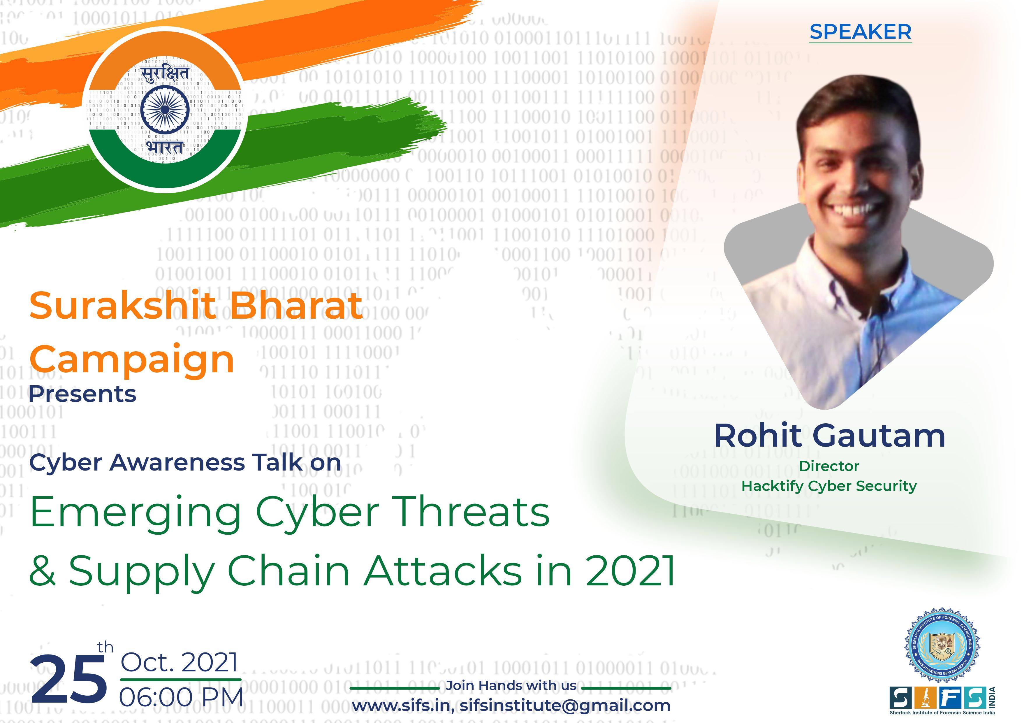 Emerging Cyber Threats & Supply Chain Attacks in 2021